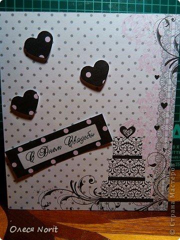 Ну вот я и решилась сделать свадебные открыточки. Оцените, что получилось фото 3