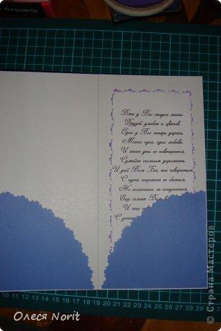 Ну вот я и решилась сделать свадебные открыточки. Оцените, что получилось фото 17
