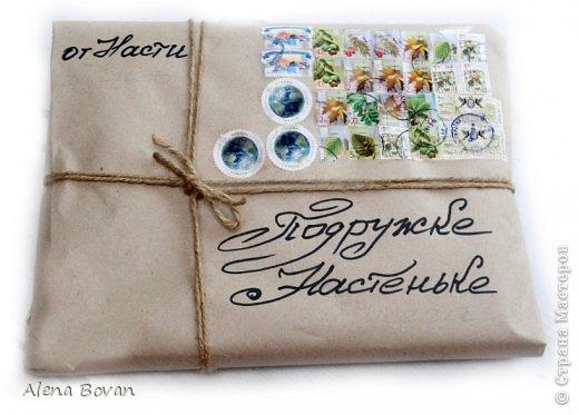Упаковка подарка.. фото 1