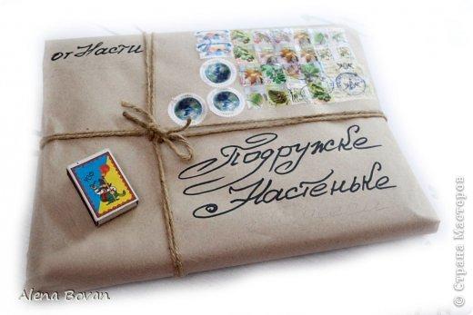 Упаковка подарка.. фото 5