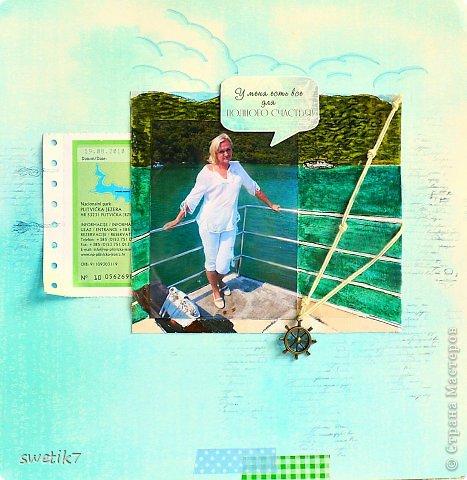 Всем привет!!:) Сегодня я к вам со страничкой о себе любимой, точнее о  своем путешествии в Хорватию в 2010 г., в страну с удивительно красивой природой и чистейшим морем. Эта страничка о том, как мы ездили на Плитвицкие озера - уникальный заповедник, состоящий из системы озер, вода в которых удивительно бирюзово-изумрудного оттенка...Фото, к сожалению, не передает всю насыщенность и красоту этого оттенка(( Ну да ладно...возвращаясь к страничке:)) вот, собственно, и она: фото 4