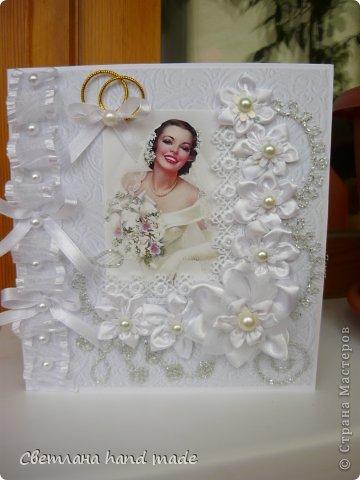 И снова свадебные открыточки фото 1