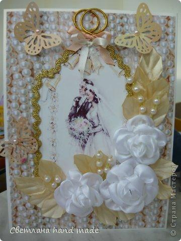 И снова свадебные открыточки фото 2