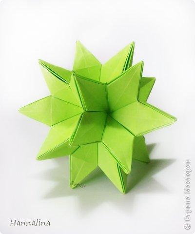 "Эта кусудама была представлена на флешмоб в ЖЖ  ""Кусудамы + цветы"":  Name: Radianta-60 variation & Origami Flowers Designer: Lukasheva Ekaterina (Russia) & Soonboke Smith Folder: Alina Maslova Parts:60+12 Paper's size : 5x5 cm + 14x14 cm Joined with: glue Final height: ~ 9-10cm  Diagram:http://www.kusudama.me/origami/Radianta#rad2  Flowers: Book ""Origami Flowers"" by Soonboke Smith / Книга Санбук Смит ""Цветы Оригами"" фото 2"