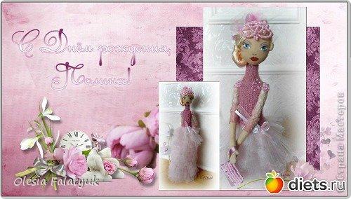 1448855_48563nothumb500 Рисуем куклу