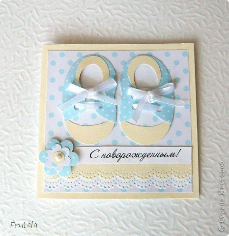 Открытки для новорожденных фото 1