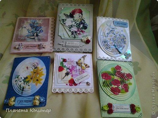 Привет всем! У меня сегодня очередной дебют... Опробирую для себя новый тип открыток... Это 3Д открыточки. Идею и материалы для таких открыток взяла у нашей дорогой Корнаточки. У нее там много взяких образцов, но мне интересными показались именно эти... http://stranamasterov.ru/node/576305 - ссылка на работы Корнаты... http://www.liveinternet.ru/users/4497417/post265724000 - ссылка на 3Д картинки... фото 2