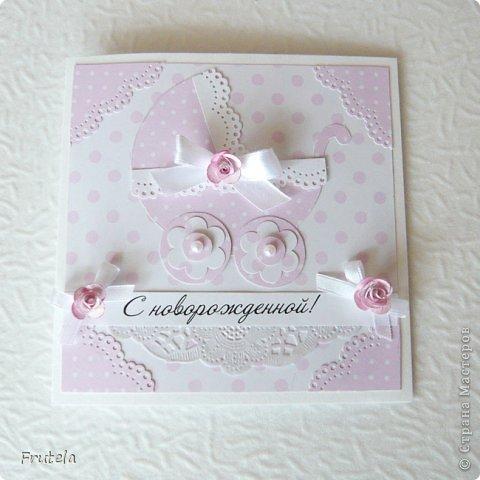 Скрапбукинг открытка новорожденный