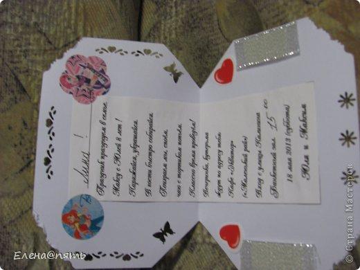 Плакат для моих двойняшек к 8 летию.Мы повесили на школьную доску,а одноклассники писали свои пожелания на листиках и клали их в конвертик.Потом плакат украсил зал,где праздновали День рождение. фото 9