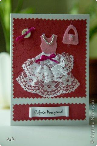 Открытки, открытка из фетра на день рождения девочке