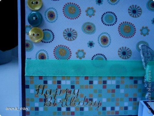 Комплектик ко Дню Рождения фото 3