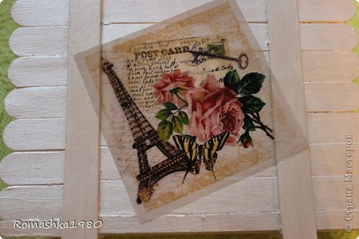 С мечтой о Париже! фото 4