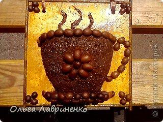 Это объемная чашка кофе. Прошу прощения на сфотографировала вид сбоку