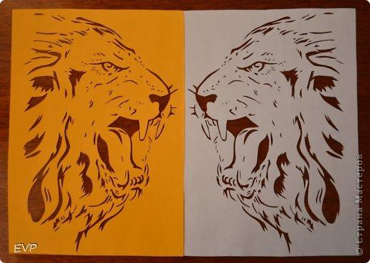 Страна мастеров лев