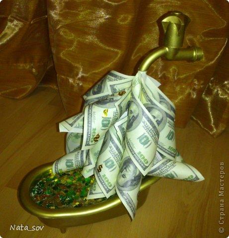 Вот такой денежный кран подарила куму на День Рождения. Так как у него ипотека, такой краник в самый раз =) фото 4
