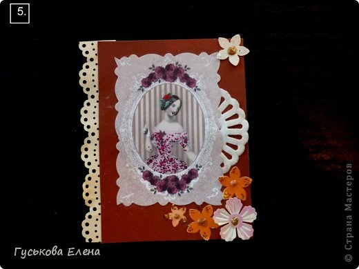 Серия создана с использованием:распечатка дам...кружева(кстати подарочные)....ленточки (подарочные)....научилась завязывать бантики на вилке!!!!!....салфетки немного тонированные.....дырокольные цветы,серединка у них-глиттер....бумажные кружева(подарочки).Сначала выбирают кредиторы!!!!!!!!!!!!!!!!!!! фото 6
