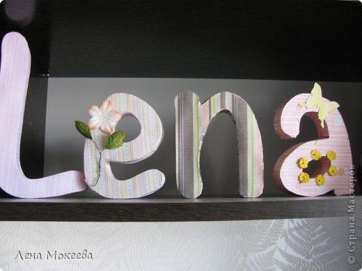 """объёмная надпись """"Lena"""" из скрап бумаги фото 1"""
