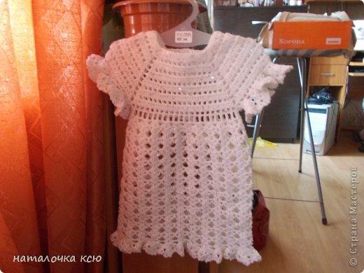 первый раз вязала платье на малышку кажется получилось! фото 1