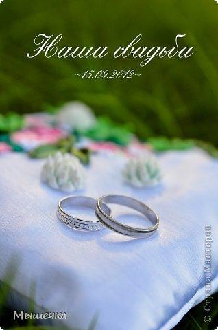 """Ну вот! Наконец-то добрались мои руки выложить фото-репортаж с моей Клеверной свадьбы. Давно я хотела это сделать, но вот как-то так.... В общем """"Я ВЫШЛА ЗАМУЖ!"""" Предупреждаю сразу очень много фотографий.  С моим будущим мужем мы жили некоторое время до свадьбы вместе. И когда решился вопрос со свадьбой, мы подумали и решили что не будем обрамлять кошельки родителей и будем гулять за собственные деньги. А у меня студентки на дневном и любимого-заочника денег много не появится - решили экономить и делать все своими руками.   фото 1"""