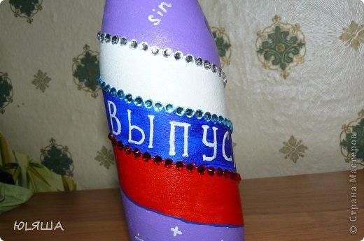 думала думала и придумала вот такую бутылочку! фото 3