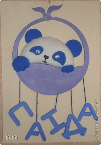 Панда корзиночка и буквы объемные, сделаны из бумаги. Сама панда из ткани.