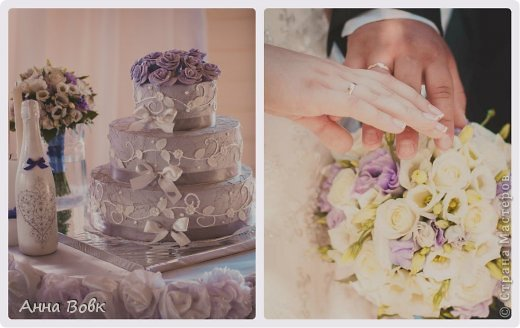 Свадебная бутылочка для фиолетовой свадьбы) фото 1