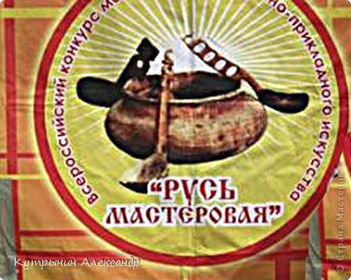 """В этом году Бог сподобил меня опять в Чебоксары, на всероссийский конкурс """"Русь мастеровая"""". Да не одного, а со своей дражайшей половинкой. Всё было оговорено, всё оплачено принимающей стороной. И утром 22 июня ровно в четыре часа, мы выехали. У нас был огромный девятнадцати местный """"Мерс"""", за рулём отличный человек и прекрасный водитель Лори Жвания, грузин по национальности, и оттого очень весёлый и щедрый. В Шуе к нам присоединились ещё шесть человек из ансамбля русской песни """"Злата Русь"""". Они ехали туда же на конкурс  народной песни """"Родники России"""". Здесь же к нам села мастер но традиционной русской кукле, Галя. В Палехе (слыхали про Палех?) мы забрали Лиду, девушку скромную и рукодельную. Она представляла номинацию """"Роспись по дереву"""". В Мыту подсадили директора Мытского дома народного творчества Риту. Ну всё, полный боекомплект. фото 1"""