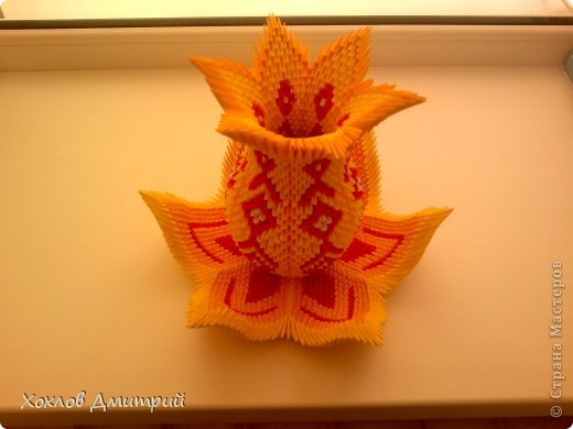 Ваза . Модульное оригами