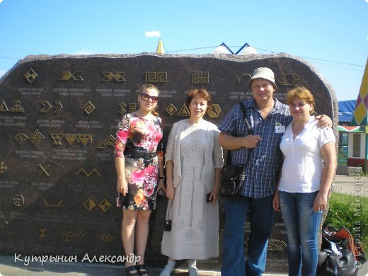 """В этом году Бог сподобил меня опять в Чебоксары, на всероссийский конкурс """"Русь мастеровая"""". Да не одного, а со своей дражайшей половинкой. Всё было оговорено, всё оплачено принимающей стороной. И утром 22 июня ровно в четыре часа, мы выехали. У нас был огромный девятнадцати местный """"Мерс"""", за рулём отличный человек и прекрасный водитель Лори Жвания, грузин по национальности, и оттого очень весёлый и щедрый. В Шуе к нам присоединились ещё шесть человек из ансамбля русской песни """"Злата Русь"""". Они ехали туда же на конкурс  народной песни """"Родники России"""". Здесь же к нам села мастер но традиционной русской кукле, Галя. В Палехе (слыхали про Палех?) мы забрали Лиду, девушку скромную и рукодельную. Она представляла номинацию """"Роспись по дереву"""". В Мыту подсадили директора Мытского дома народного творчества Риту. Ну всё, полный боекомплект. фото 2"""