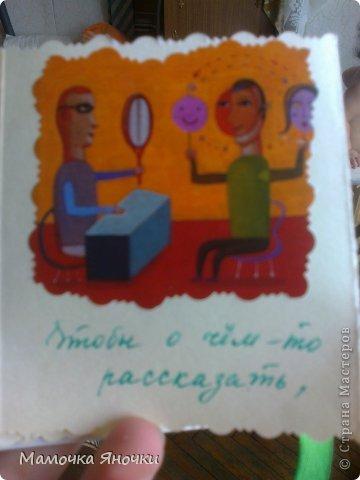 В подарок хорошей подруге! фото 4