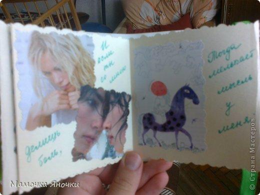В подарок хорошей подруге! фото 6