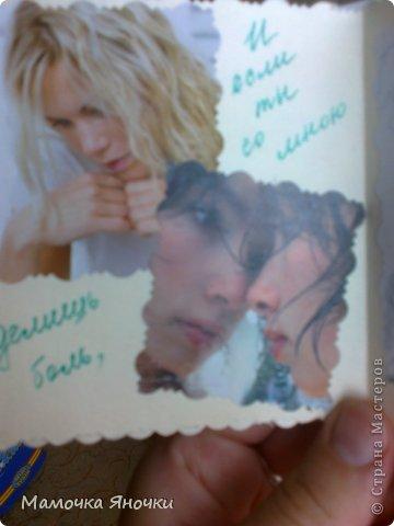В подарок хорошей подруге! фото 7