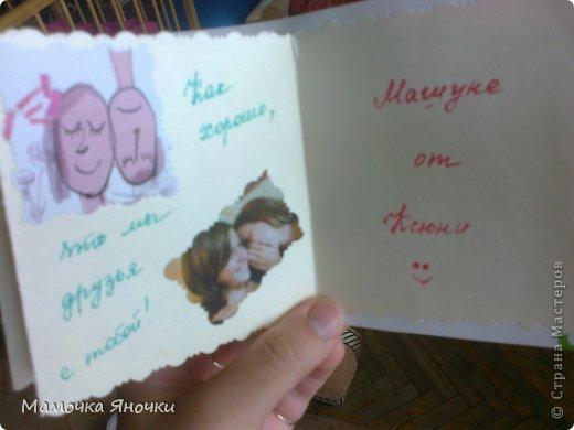 В подарок хорошей подруге! фото 9