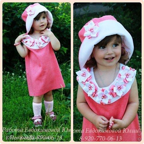 Второе платьице и первая шляпка!! Только что из печки))))))) фото 1