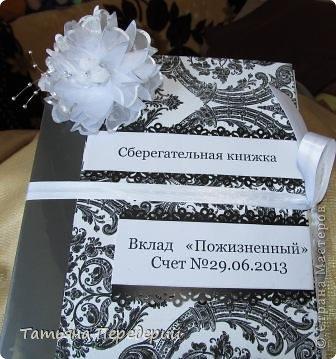 Скрапбукинг Свадьба Ассамбляж Бумагопластика Свадебная сберкнижка Бумага фото 1