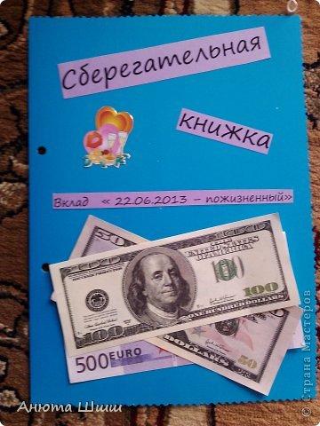 У моей сестры была свадьба. И мне  захотелось как то необычно подарить ей деньги. Всем гостям очень понравилось. Особенно молодым!!!! фото 1