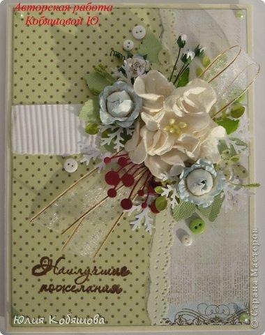 На днях родилась новая открыточка в нежной весенней гамме. фото 1