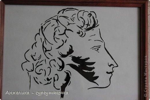 Ко Дню Пушкина сделала вырезалочку. Подарила работу руководителю нашего литературного объединения. Первая моя такая работа. фото 1