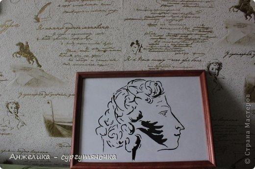Ко Дню Пушкина сделала вырезалочку. Подарила работу руководителю нашего литературного объединения. Первая моя такая работа. фото 2