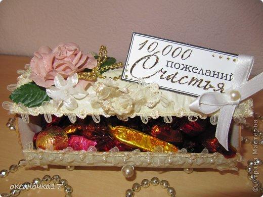 Внеклассная работа Поделка изделие День рождения шкатулочка на подарок Бисер Бумага Бусинки фото 3.