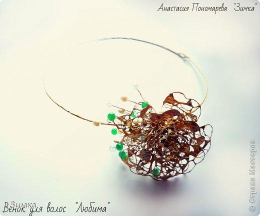 Французская роза, нефрит, горный хрусталь, речной жемчуг) фото 4