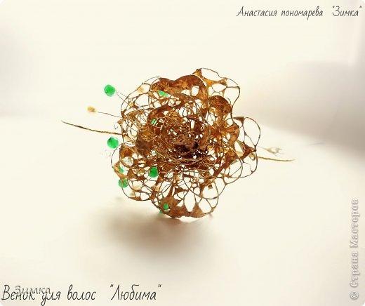 Французская роза, нефрит, горный хрусталь, речной жемчуг) фото 3