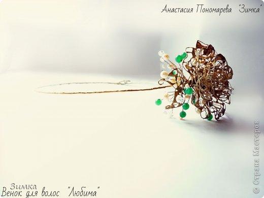 Французская роза, нефрит, горный хрусталь, речной жемчуг) фото 1