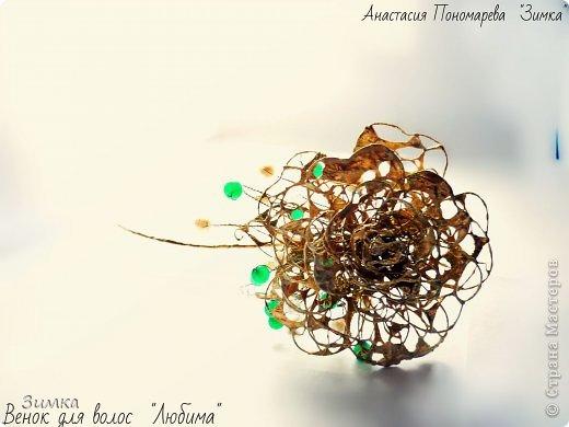 Французская роза, нефрит, горный хрусталь, речной жемчуг) фото 2