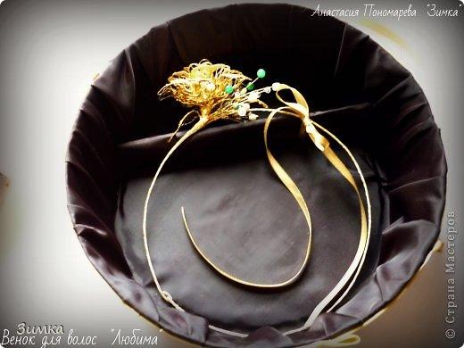 Французская роза, нефрит, горный хрусталь, речной жемчуг) фото 8