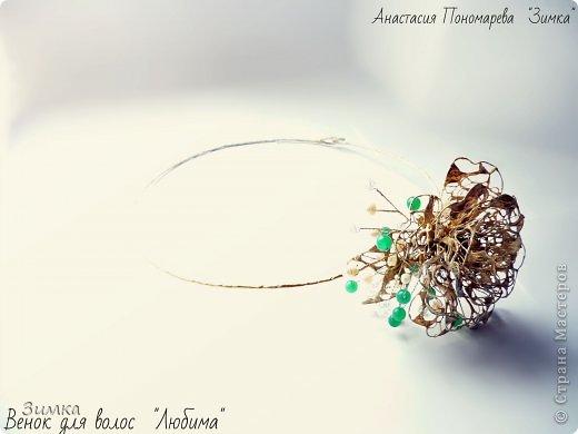 Французская роза, нефрит, горный хрусталь, речной жемчуг) фото 7