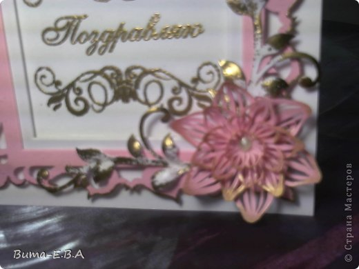 Эту открыточку я опять скопировала с открытки Kittie Kraft вот оригинал  http://kittiekraft.typepad.com/.a/6a00e54ed958f388330162fe7c3658970d-pi фото 18