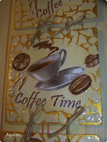 Очень мне понравилось делать подобные панно https://stranamasterov.ru/node/521433 И вот для очередного подарка для любителя кофе родилась эта работа...  фото 2