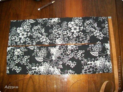 Гардероб Мастер-класс Шитьё Мило просто и удобно - сарафан своими руками  Ткань фото 12