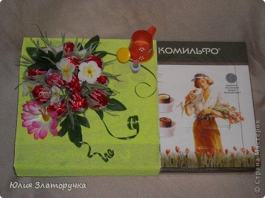 Оформление коробочки вкусных конфет в летней тематике,а точнее даже в дачной))) фото 1